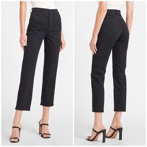 NWT Express Super High Rise Straight Jean (0)
